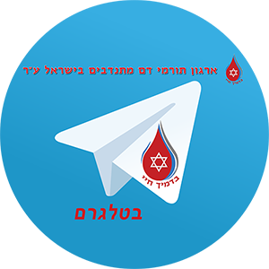 انضم إلى Telegram Group